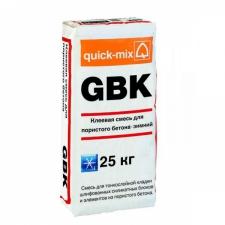 GBK Клеевая смесь для ячеистого бетона - Зимняя, 25 кг