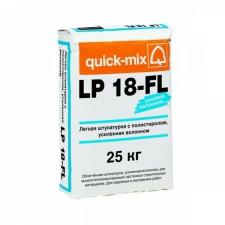 LP 18-FL Легкая штукатурка с полистиролом, усиленная волокном для машинного нанесения, 25 кг