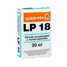 LP 18 Легкая штукатурка с полистиролом для машинного нанесения, 30 кг