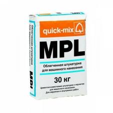 MPL Облегченная штукатурка для машинного нанесения, 30 кг