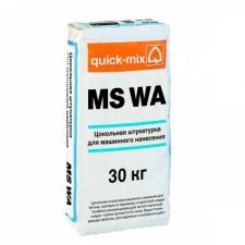 MS wa Цокольная штукатурка для машинного нанесения, 30 кг