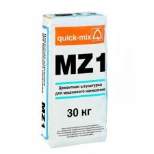 MZ 1 Цементная штукатурка для машинного нанесения, 30 кг