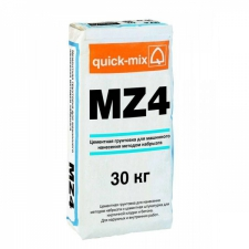 MZ 4 Цементная грунтовка для машинного нанесения методом набрызга, 30 кг