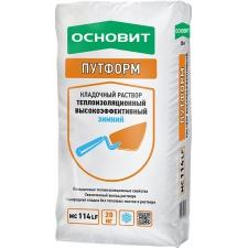 ПУТФОРМ МС114 L высокоэффективный теплоизоляционный  кладочный раствор Основит, 20 кг