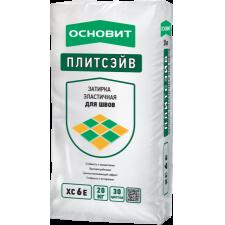 ПЛИТСЭЙВ XC6 E затирка для швов Основит, 20 кг