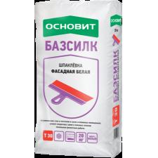 БАЗСИЛК Т-30  шпаклевка цементная  универсальная белая Основит, 20 кг