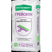 ГРЕЙСИЛК Т-31  шпаклевка цементная  финишная Основит, 20 кг
