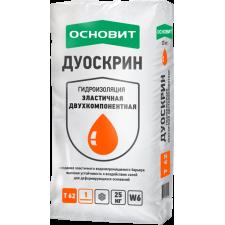 ДУОСКРИН Т-62 СУХОЙ КОМПОНЕНТ  гидроизоляция обмазочная эластичная  двухкомпонентная Основит