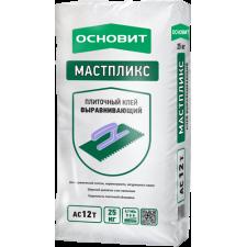 МАСТПЛИКС AC12 T   клей выравнивающий для керамической плитки  и керамогранита Основит, 25 кг