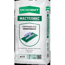 МАСТПЛИКС AC12  клей эффективный для керамической плитки  и керамогранита Основит, 25 кг