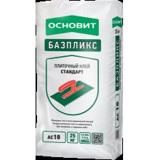 БАЗПЛИКС АС10  клей стандарт  для керамической плитки  и керамогранита на пол Основит, 25 кг