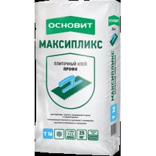 МАКСИПЛИКС Т-16  клей профессиональный для мрамора,  гранита, керамогранита  и натурального камня Основит, 25 кг