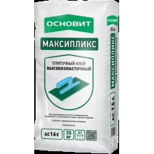 МАКСИПЛИКС АС16 Е  клей высокоэластичный Основит, 25 кг
